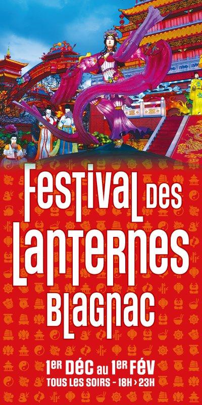 Festival les lanternes Blagnac